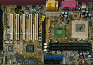 Socket 370 motherboard with 1 ISA slot. asus cuv4x motherboard 1isa slot