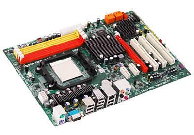 ECS A875M-A (V1.0A) Motherboard