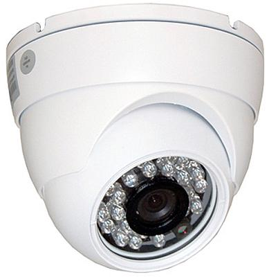 AGI DIRR-160W, Entry Level Dome Camera, White, Dome, Camera, Sony CCD, 420tvl, 3.6mm, 23 units, 12v, specifications, availability, price, discounts, bargains