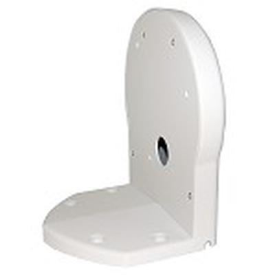 AGI,B-0720WH , White, Wall, Mount, Bracket, specifications, availability, price, discounts, bargains