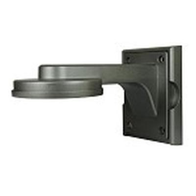 AGI, B-0735GY, silver, grey, color, Wall, Mount, Bracket, VC-CA-DIR7-735W, specifications, availability, price, discounts, bargains