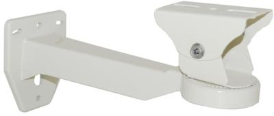 AGI, B205N, Beige, Bracket, Housing, Camera, Aluminum, Outdoor, specifications, availability, price, discounts, bargains